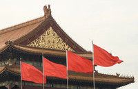 Forbidden City Detail